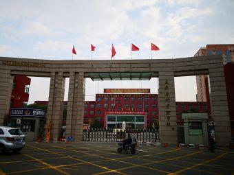 太原杏岭实验学校
