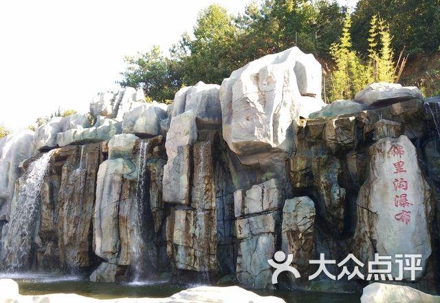 锦里沟风景区-图片-武汉周边游-大众点评网