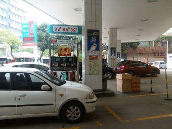 利源石油(南桂东加油站)