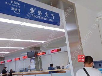 天津市公安交通管理局车辆管理所电动汽车充电站