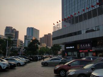 光大国际贸易中心停车场