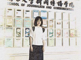 南京大学新闻传播学院