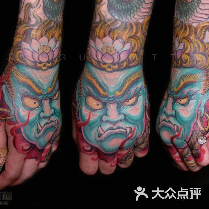 金鬼刺青纹身工作室