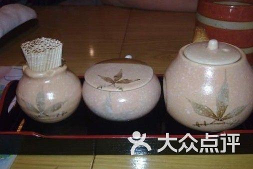 八佰膳日本料理 几特别的调料等碟图片 广州美食