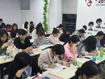 九州同创教育
