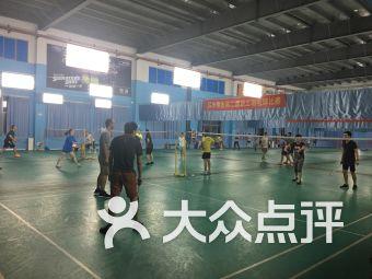 羽林军羽毛球馆