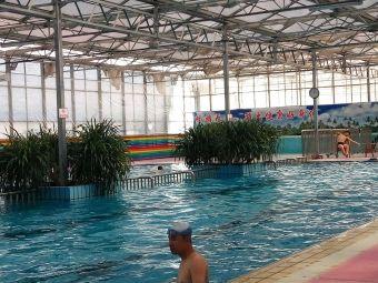 北极花谷游泳馆