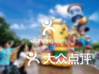 未来星童乐园