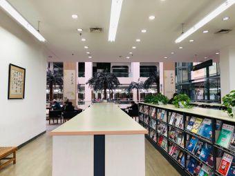 奉贤区图书馆
