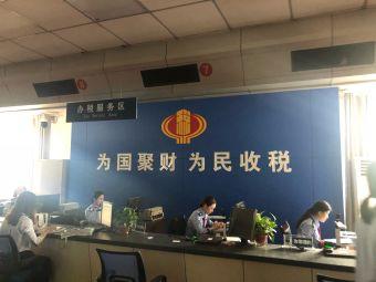南昌市国家税务局办税服务厅