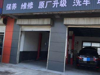 奥之星汽车服务中心