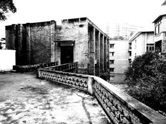 重庆市农业广播电视学校(永川分校)