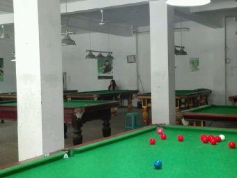 学府台球室