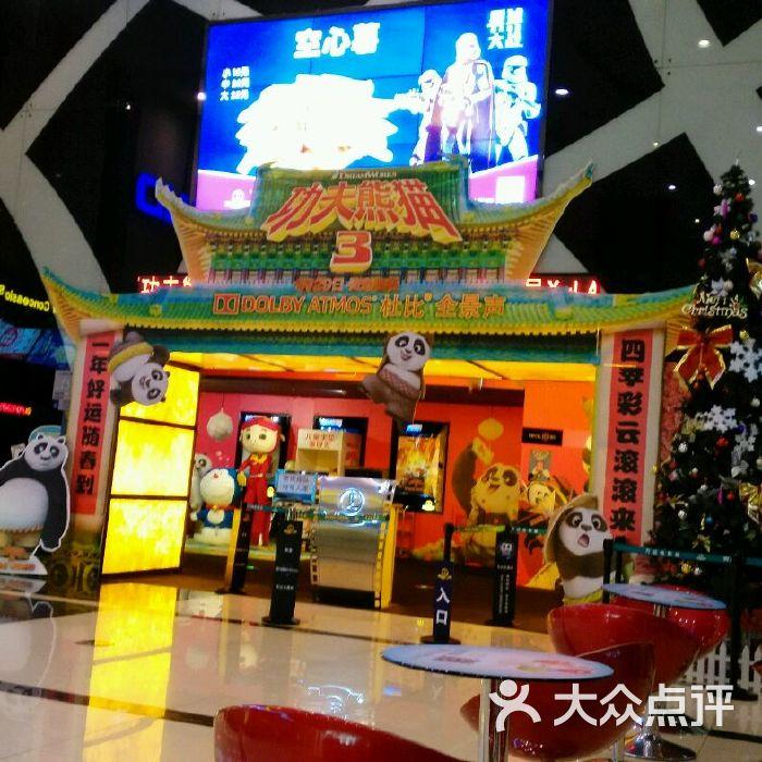 大众图片影城-北京电影院-万达点评网尹雪熙电影图片图片