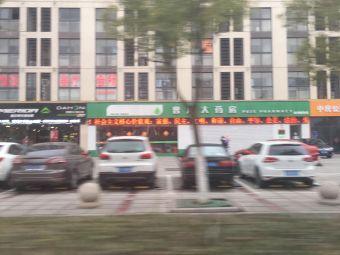 停车场(宁海路)