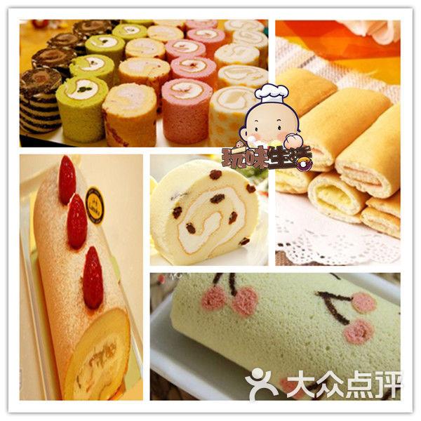 烘焙diy-玩味生活蛋糕制作-图片-成都美食-大众点评