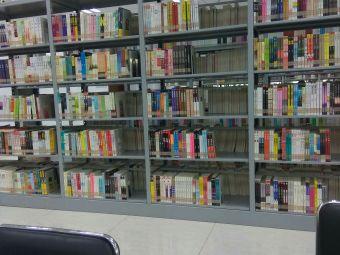 秦皇岛市海港区图书馆