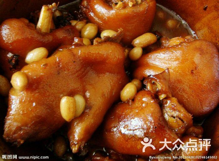 伍氏美食-图片-怀化美食广告语春天与猪脚图片