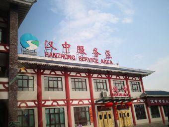 宁陕服务区