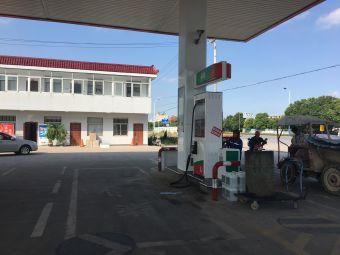 中国石化(江苏如东宾山加油站)