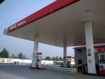 中国石化新都清流服务区加油加气站