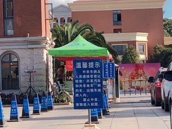 云南大学Law School