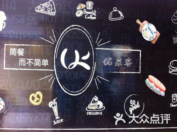华莱士(苏锦店)-图片-苏州美食-大众点评网
