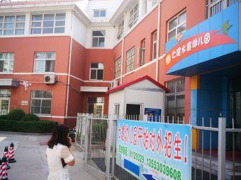 七建水寨幼儿园