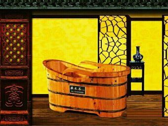 碧丽湾·洗浴部