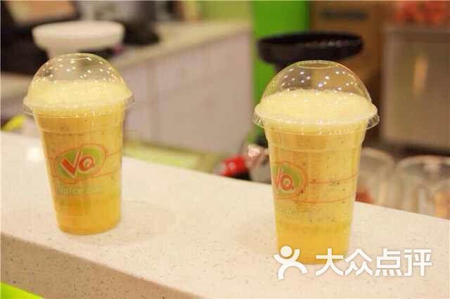 VQ鲜榨果汁 慈溪店