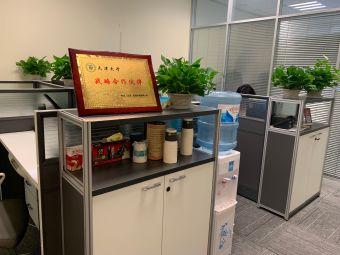 天津和豐管理咨詢有限公司