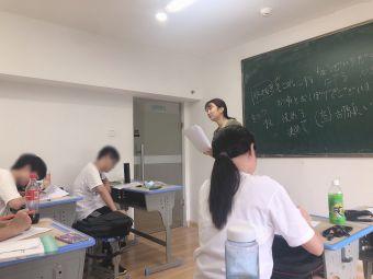 流星私塾日语教育