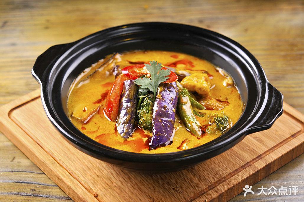 咖喱杂菜煲