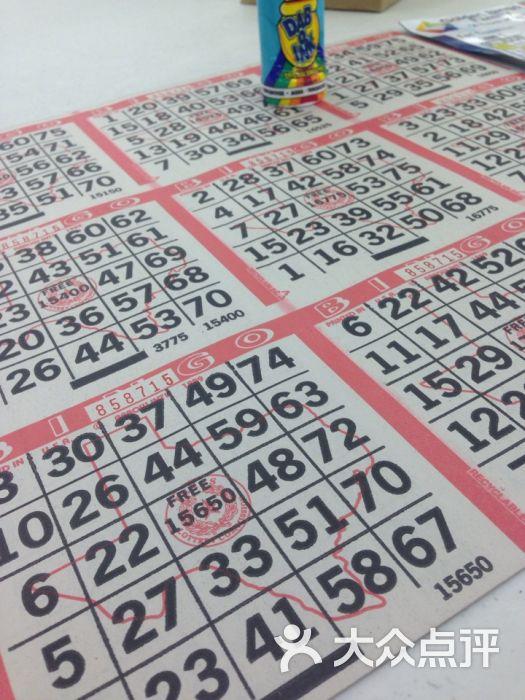 bingo简谱