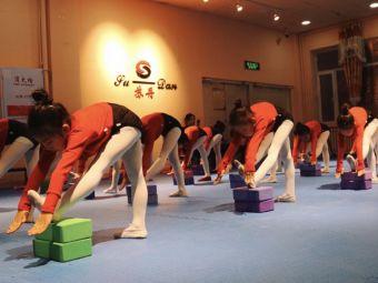 苏丹舞蹈艺术学校(太平洋时尚购物广场店)