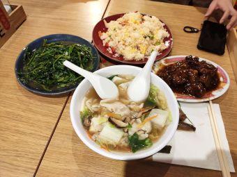溫州美食林飯莊