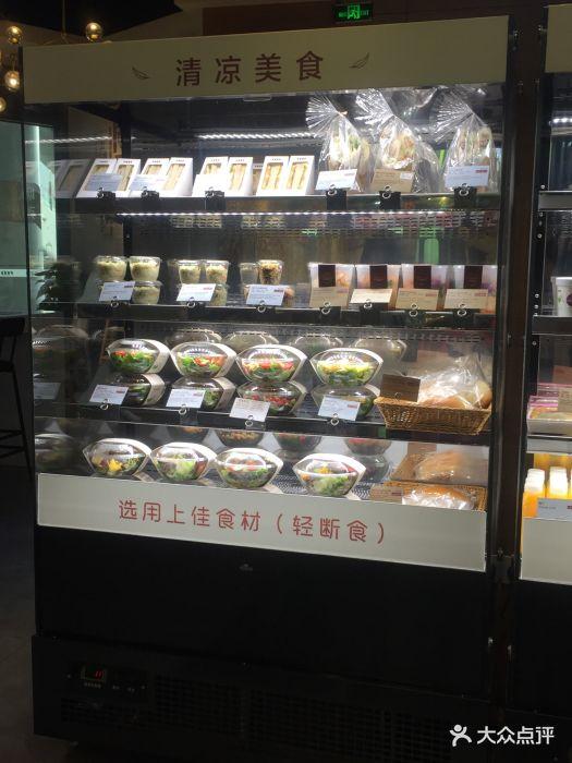 星咖尚位于新区永旺梦乐城一楼[环境]非常干.成天义美宁食图片