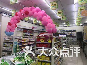 立丰药房(侨香店)