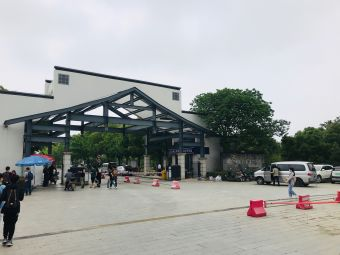 苏州大学(阳澄湖校区)