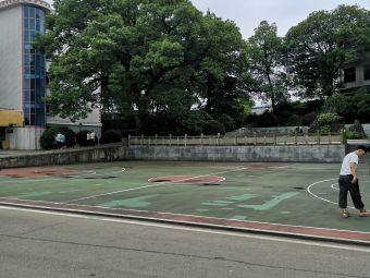 望城区第二中学