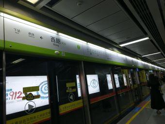 地铁广佛线
