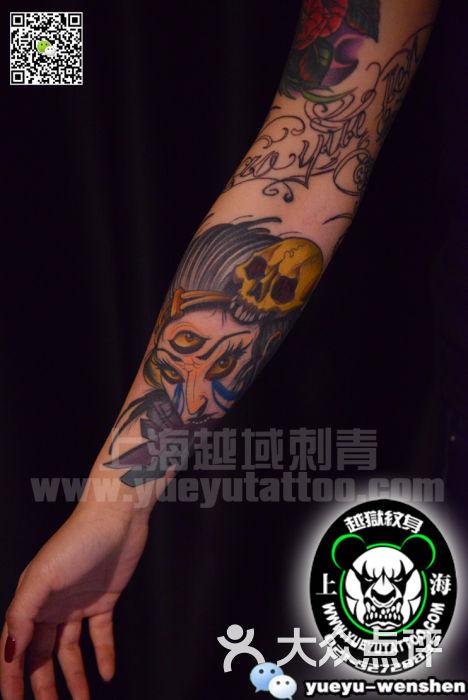 越域刺青总店(中国高端刺青先行者)欧美包臂纹身图案图片 - 第5257张图片