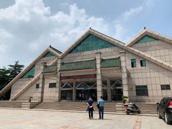 茅山爱国主义教育中心