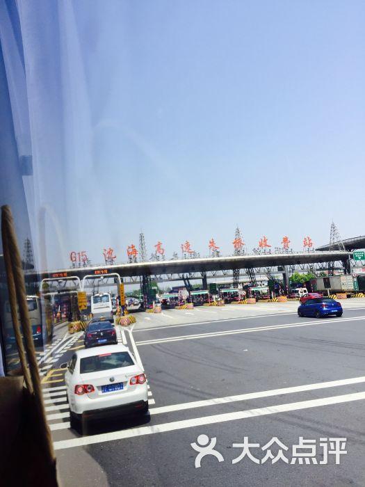 上海长途汽车客运总站-图片-上海生活服务-大众点评网