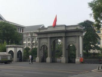 江苏省社会科学院
