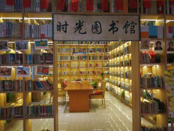 浦口区图书馆