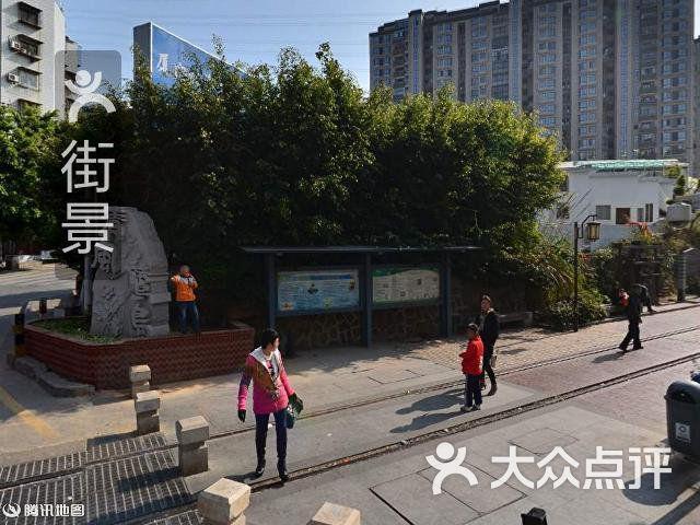 树人幼儿园-周边街景-4图片-厦门教育培训-大众点评