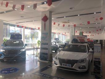 福建中豪汽车销售有限公司(湖前店)