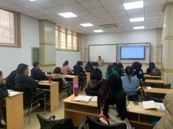 济南市历财培训学校