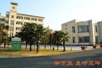 江苏省高淳高级中学